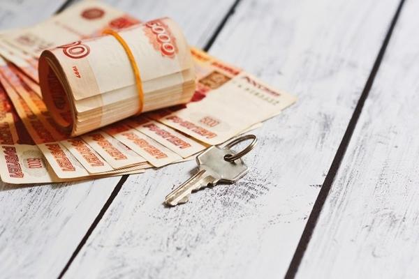 Срочно деньги под залог недвижимости челябинск кредит под залог автомобиля банк иркутск